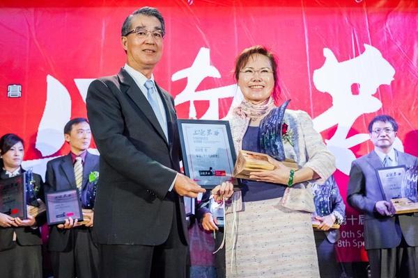 榮獲第十屆高屏南地區傑出經理人