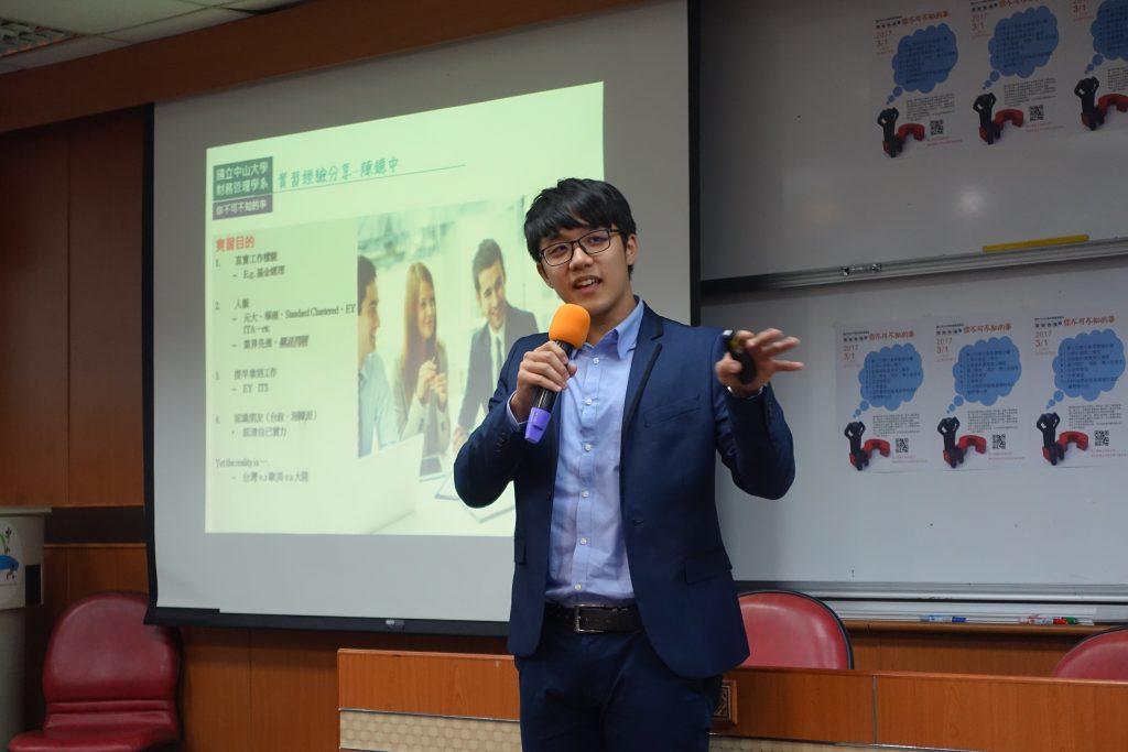 陳鐿中學長分享企業實習的要點