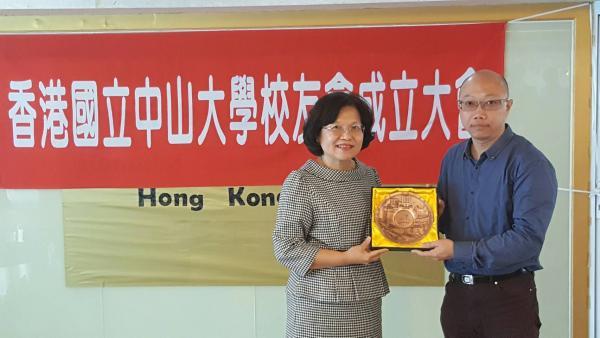 香港校友會成立大會 各校友會組恭賀團傳承會務經驗(校友中心)