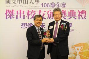 蔡煜麒學長(右)獲頒中山傑出校友 蔡煜麒學長(右)獲頒中山傑出校友