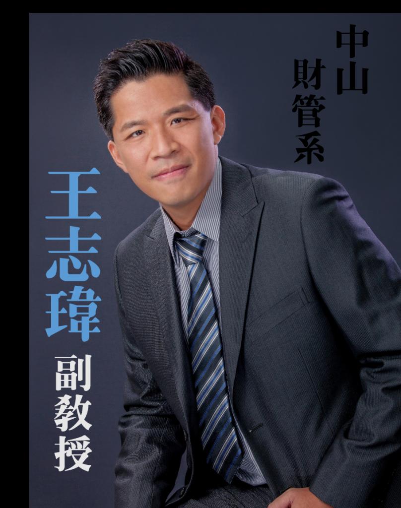 【Faculty】Dr. Chih-Wei Wang is now a associate professor!